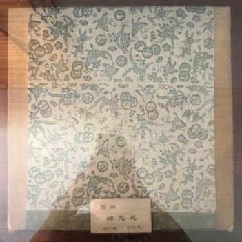 1890 print sample