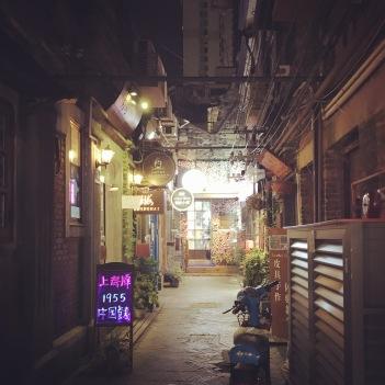 Tianzifang shopping cooridor